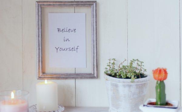 自尊心を挙げる方法 イメージ