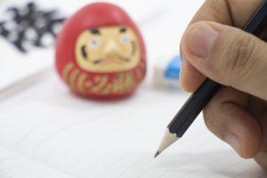 帰国生入試 合格する出願エッセイを書く方法