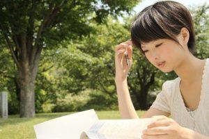 英語習得への近道~毎日のできる勉強法~ 留学生が大学入学願書の提出前に行うべき3つのこと 記事イメージ