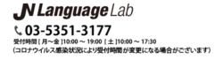 JN Language Lab